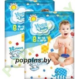 Подгузники Yess baby 6 X Large (16-кг) 36x2=72шт