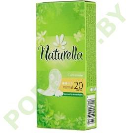 Прокладки ежедневные Naturella Liners Camomile Normal  20шт