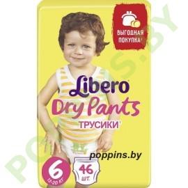 АКЦИЯ Трусики Libero Dry Pants 6 Extra Large (13-20кг) 46шт