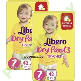 АКЦИЯ Трусики Libero Dry Pants 7 Extra Large Plus (16-26кг) 42x2=84шт