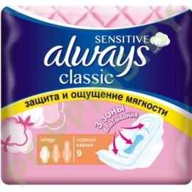 Прокладки Always Classic Sensitive Normal (4*) 9шт