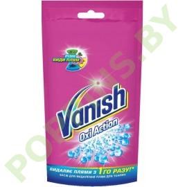 Пятновыводитель Vanish Oxi Action 100мл