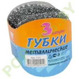 Губки металлические из проволоки TET 3шт