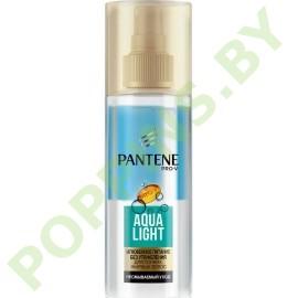 Спрей Pantene Pro-V Agua Light 150мл