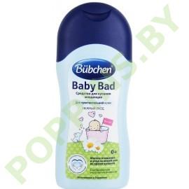 Средство для купания Bubchen Для младенцев 400мл