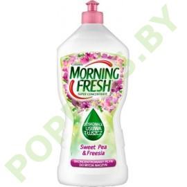 NEW Morning Fresh Душистый горошек и Фрезия 900м