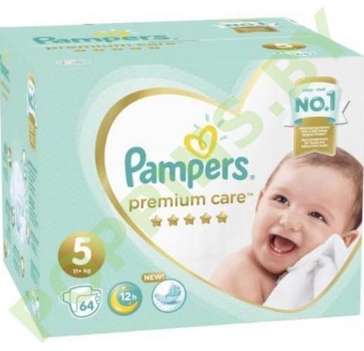 АКЦИЯ Подгузники Pampers Premium Care 5 (11+кг) 64шт
