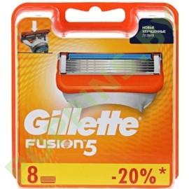 Кассеты сменные Gillette Fusion (8шт)