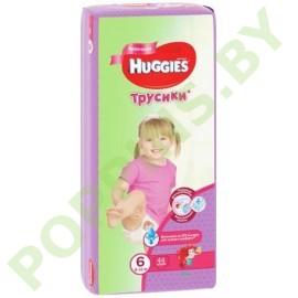 Трусики для девочек Huggies 6 (16-22) 44шт