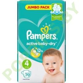 АКЦИЯ Подгузники Pampers Active Baby-Dry 4 (9-14кг) 70шт