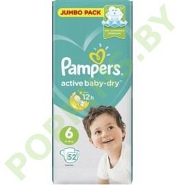 АКЦИЯ Подгузники Pampers Active Baby-Dry 6 (13-18кг) 52шт