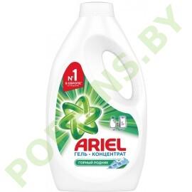 Жидкий порошок Ariel Горный родник 1,3л