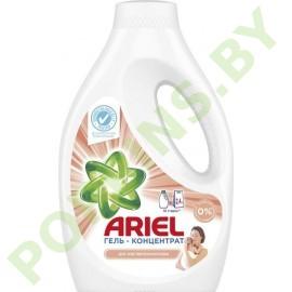 АКЦИЯ Жидкий порошок Ariel Для чувствительной кожи 1,04л