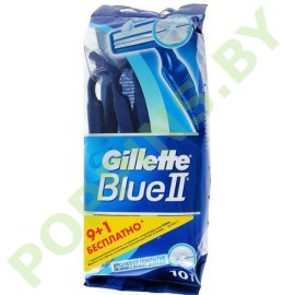Станки для бритья одноразовые Gillette Blue II (10шт)