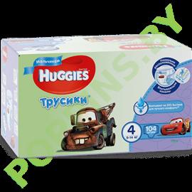 AKЦИЯ Трусики для мальчиков Huggies 4 (9-14кг) 104шт