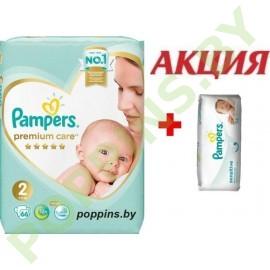 АКЦИЯ Подгузники Pampers Premium Care 2 (4-8кг) 66шт+Салфетки