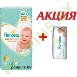 АКЦИЯ Подгузники Pampers Premium Care 3 (6-10кг) 52шт+Салфетки