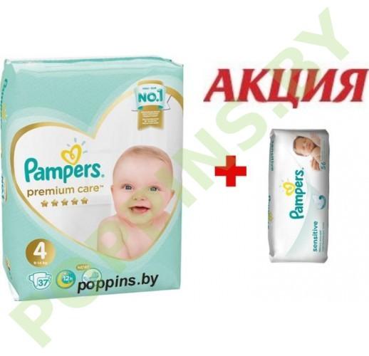 АКЦИЯ Подгузники Pampers Premium Care 4 (9-14кг) 37шт+Салфетки