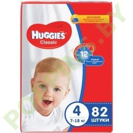 Подгузники Huggies Classic 4 (7-18кг) 82шт