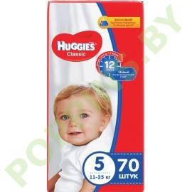 Подгузники Huggies Classic 5 (11-25кг) 70шт