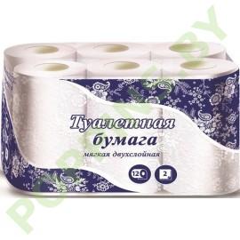 Туалетная бумага двухслойная (12 рулона)