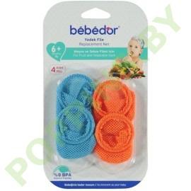Запасные сеточки для ниблера Bebe D`or (4 шт)