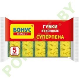 """Губки кухонные """"Бонус"""" Суперпена 5шт"""