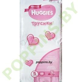 Трусики для девочек Huggies 5 (13-17кг) 48шт  (1/2 коробки)