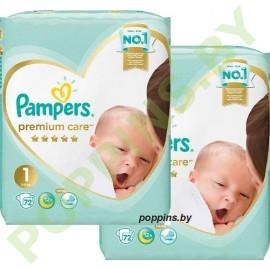 AKЦИЯ Подгузники Pampers Premium Care 1 (2-5кг) 72x2=144шт