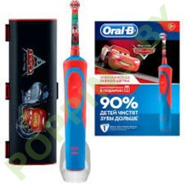 Набор: Детская электрич. з/щетка Oral-B Cars+ЧЕХОЛ