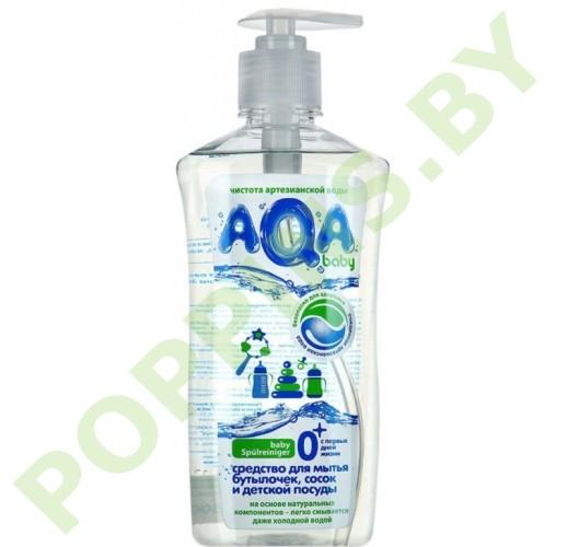 Cр-во для бутылочек, сосок и детской посуды AQA baby 500мл