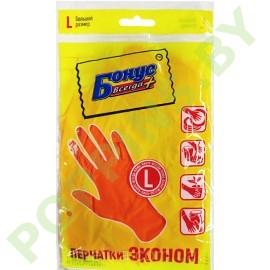 Перчатки ЭКОНОМ