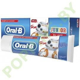 Зубная паста Oral-B Junior Нежная мята (Star Wars) 75 мл