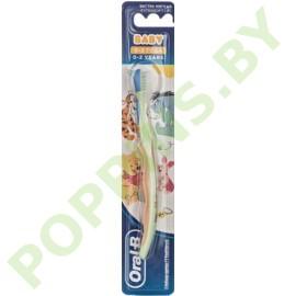 Зубная щетка Oral-B Baby (салатова-голубая) 0-2года