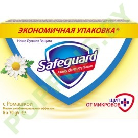 АКЦИЯ Мыло Safeguard С ромашкой 5x70г