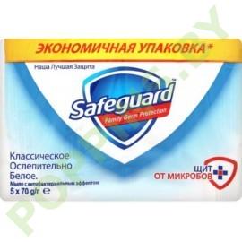 Мыло Safeguard Классическое 5x70г