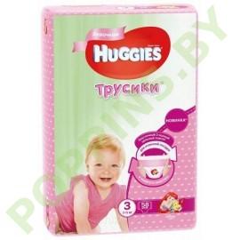 АКЦИЯ Трусики для девочек Huggies 3 (7-11кг) 58шт