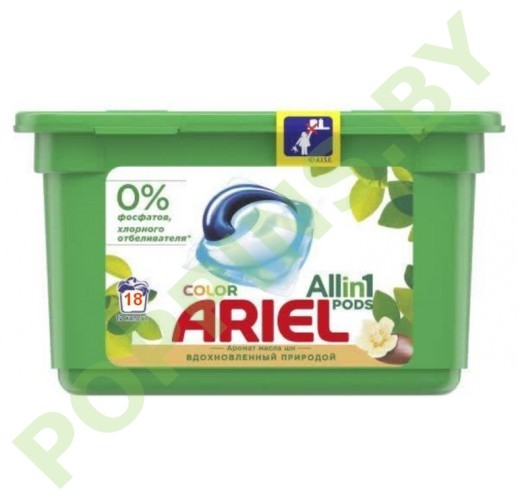 AKЦИЯ Капсулы Ariel All in 1 Color Аромат масла ши 18шт