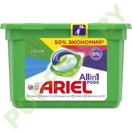 AKЦИЯ Капсулы Ariel All in1 Color 18шт
