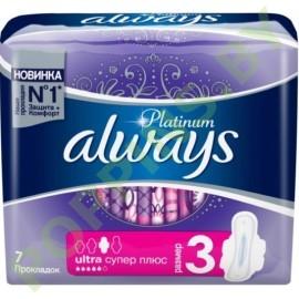 АКЦИЯ Прокладки Always Platinum Ultra Супер плюс (5*) 7шт