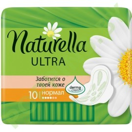 Прокладки Naturella Ultra Camomile Normal (4*) 10шт