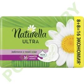 Прокладки Naturella Ultra maxi (5*)  16шт