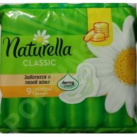 Прокладки Naturella Classic Normal (4*) 9шт
