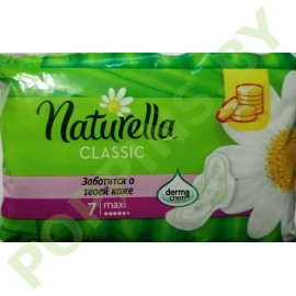 Прокладки Naturella Classic Maxi (5*) 7шт