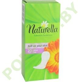 Прокладки ежедневные Naturella Liners Calendula Plus 20шт
