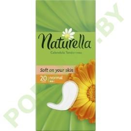 Прокладки ежедневные Naturella Liners Calendula Normal 20шт