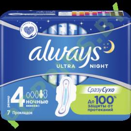 Прокладки Always Ultra Night (6*)  7шт