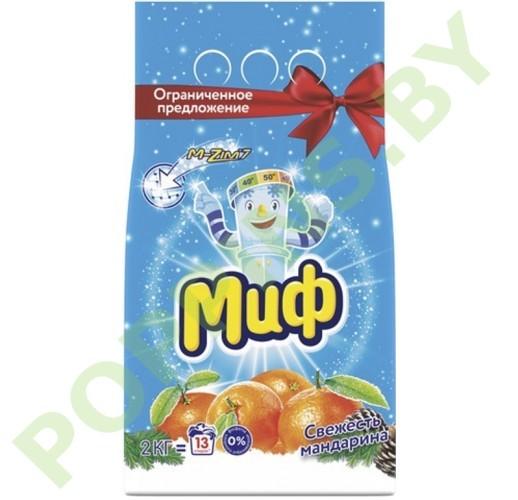 АКЦИЯ СМС «Миф» Свежесть мандарина 2кг