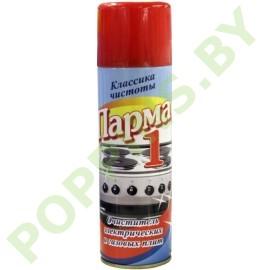 Чистящее средство (аэрозоль) для плит «Парма» 255мл