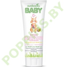 Крем Svoboda baby для защиты кожи младенца области пеленания 75м